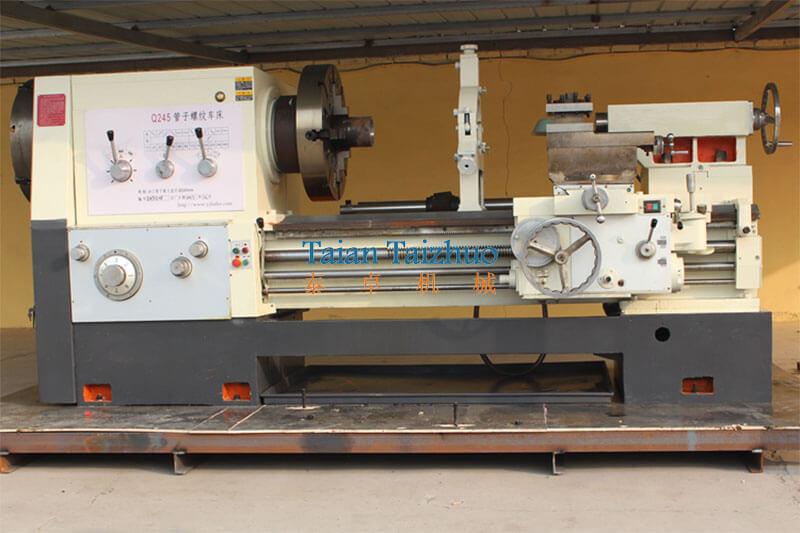 Pipe Threading Universal Lathe Machine Q245 (7)